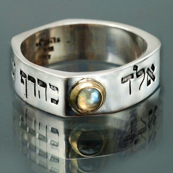 Амулеты кольца своими руками